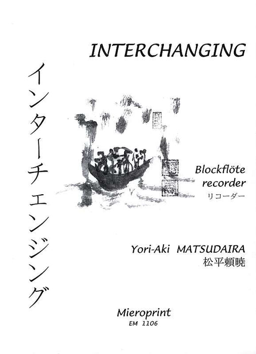 Matsudaira: Interchanging