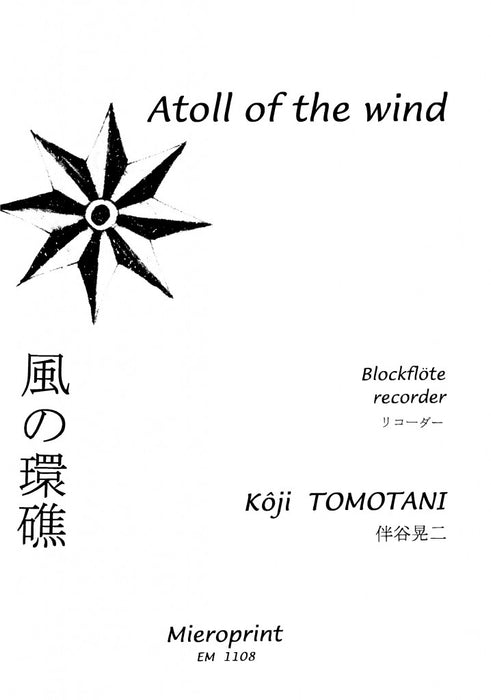 Tomotani: Atoll of the Wind