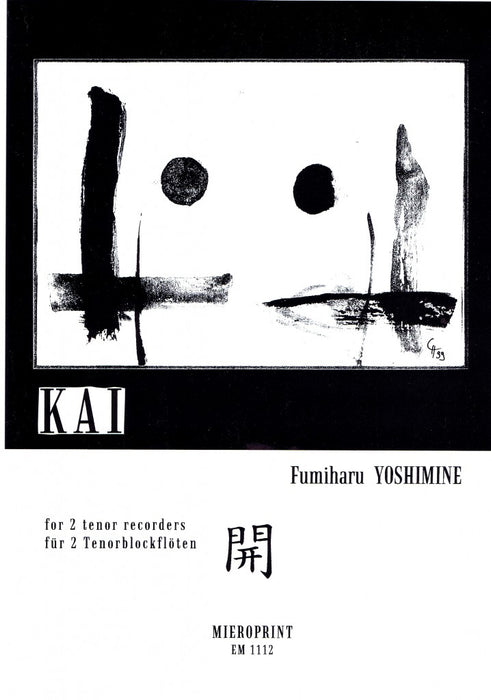 Yoshimine: KAI (2000) for 2 Tenor Recorders