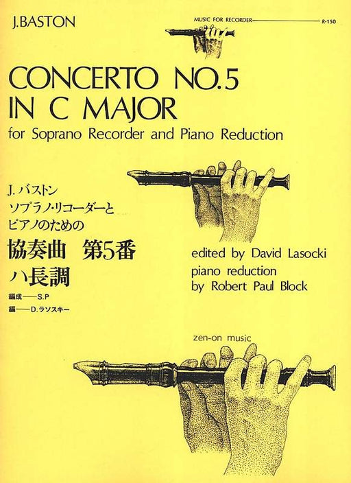 Baston: Concerto No. 5 in C Major for Descant Recorder and Keyboard