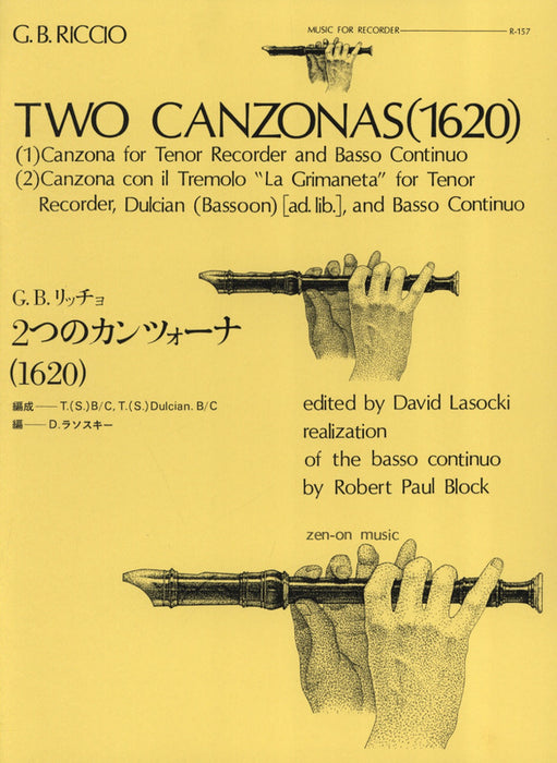 Riccio: Two Canzonas for Tenor Recorder and Continuo