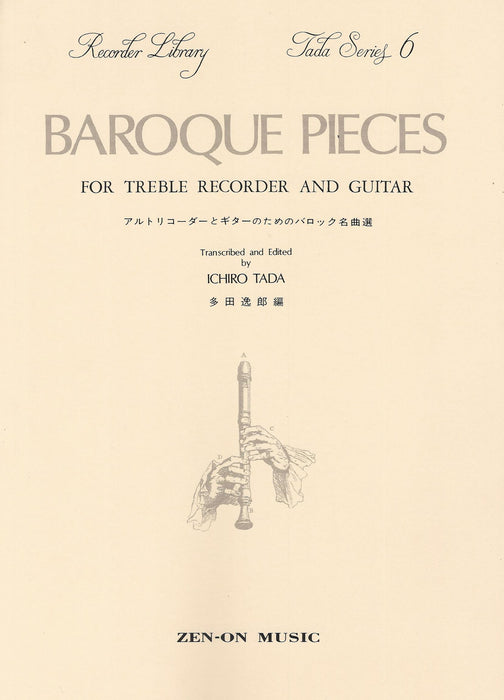 Various: Famous Baroque Pieces for Alto Recorder and Guitar