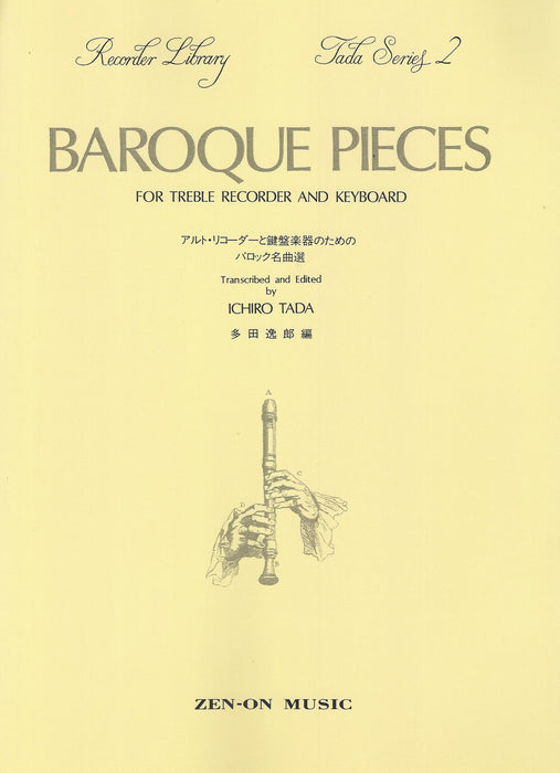 Various: Baroque Pieces for Alto Recorder and Keyboard