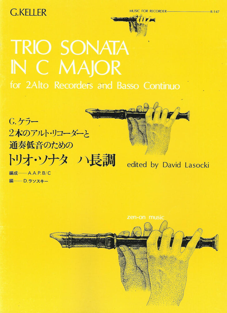 Keller: Trio Sonata in C Major for 2 Alto Recorders and Continuo