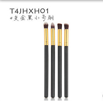 4pcs/pack Wholesale Makeup Brush Cosmetic Set Kit Black Makeup set Free Shipping  You can package tracking
