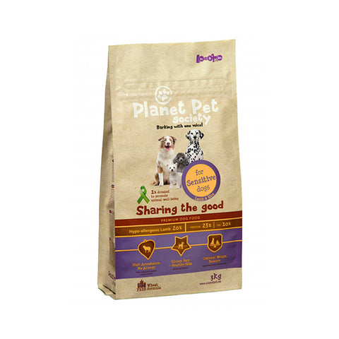 planet pet sensitive cordero perro