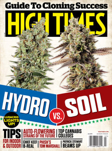 High Times Magazine July 2017