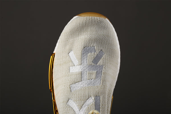 1d95a2833f269 Human Race - China Pack Happy (Gold) – X-Level
