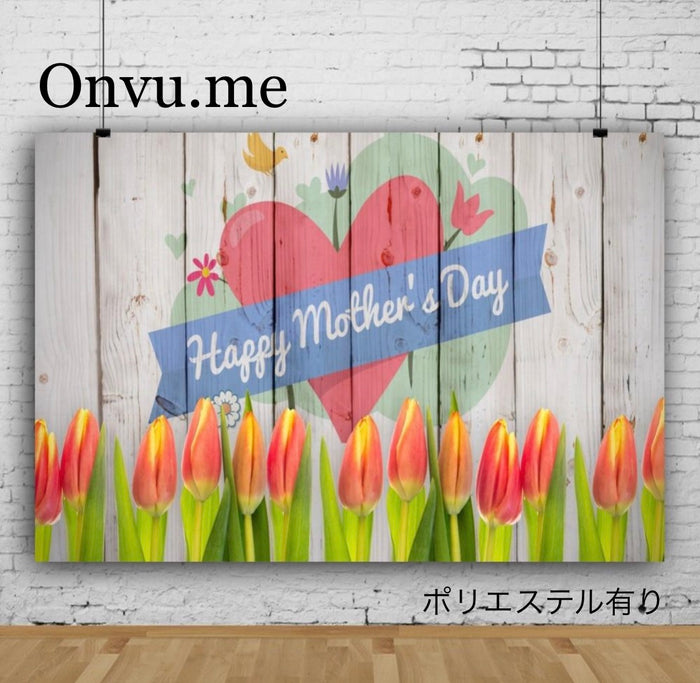 Happy Mother's Day〜母の日〜撮影用背景 - onvu.me