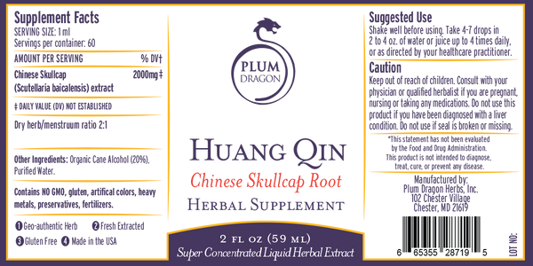 Huang Qin Extract (Chinese Skullcap Extract)
