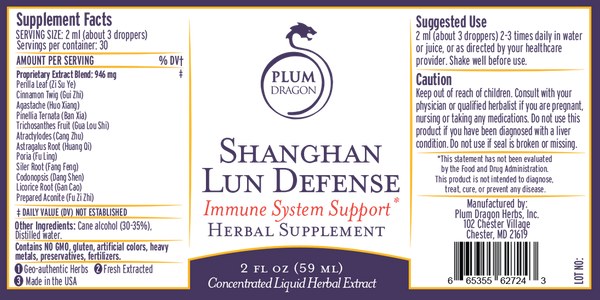 Shanghan Lun Defense Liquid Extract Formula, 2 oz.