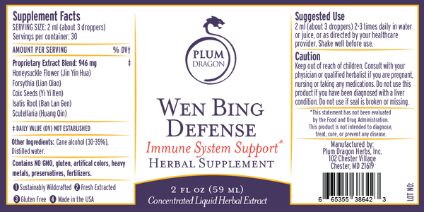 Wen Bing Defense (Immune System Support Formula)