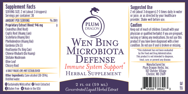 Wen Bing Microbiota Defense Liquid Extract (Immune System Support Formula)