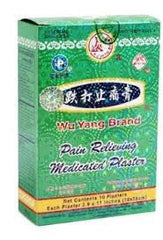Wu Yang Plaster (Pain Relieving Medicated Plaster)