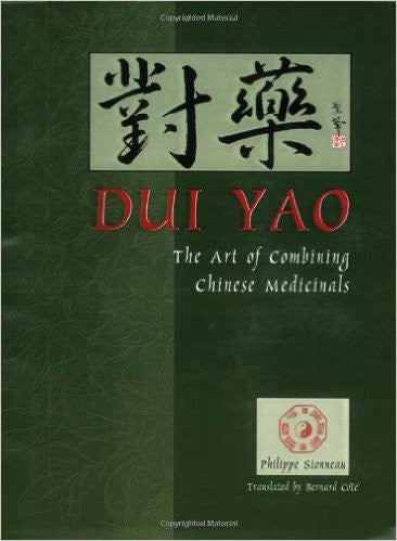 Dui Yao: The Art of Combining Chinese Medicinals 1st Edition