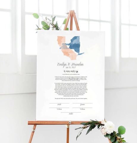 Miss Design Berry Ketubah Watercolor Wedding Ketubah - StateLove