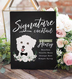 Miss Design Berry Wedding Bundle Gallery Canvas / 16x20 (50 Guests) Pet Lover Wedding Package - Guest Book, Cocktail Sign and Big Head (2 pet)