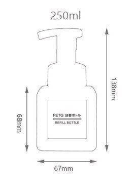 Amber PET Square Plastic Foaming Bottle - 250mL