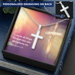 Philippians 4:13 Personalized Cross Necklace