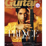 Prince Guitar Magazine July 2016 Japan Language Cover Plus 26 Page Article & CD