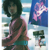 Prince Special Hits 14 Magazine 1989 All Prince 22 Pages Plus Covers
