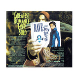 Prince The Greatest Romance Ever Sold CD Single 4 Tracks