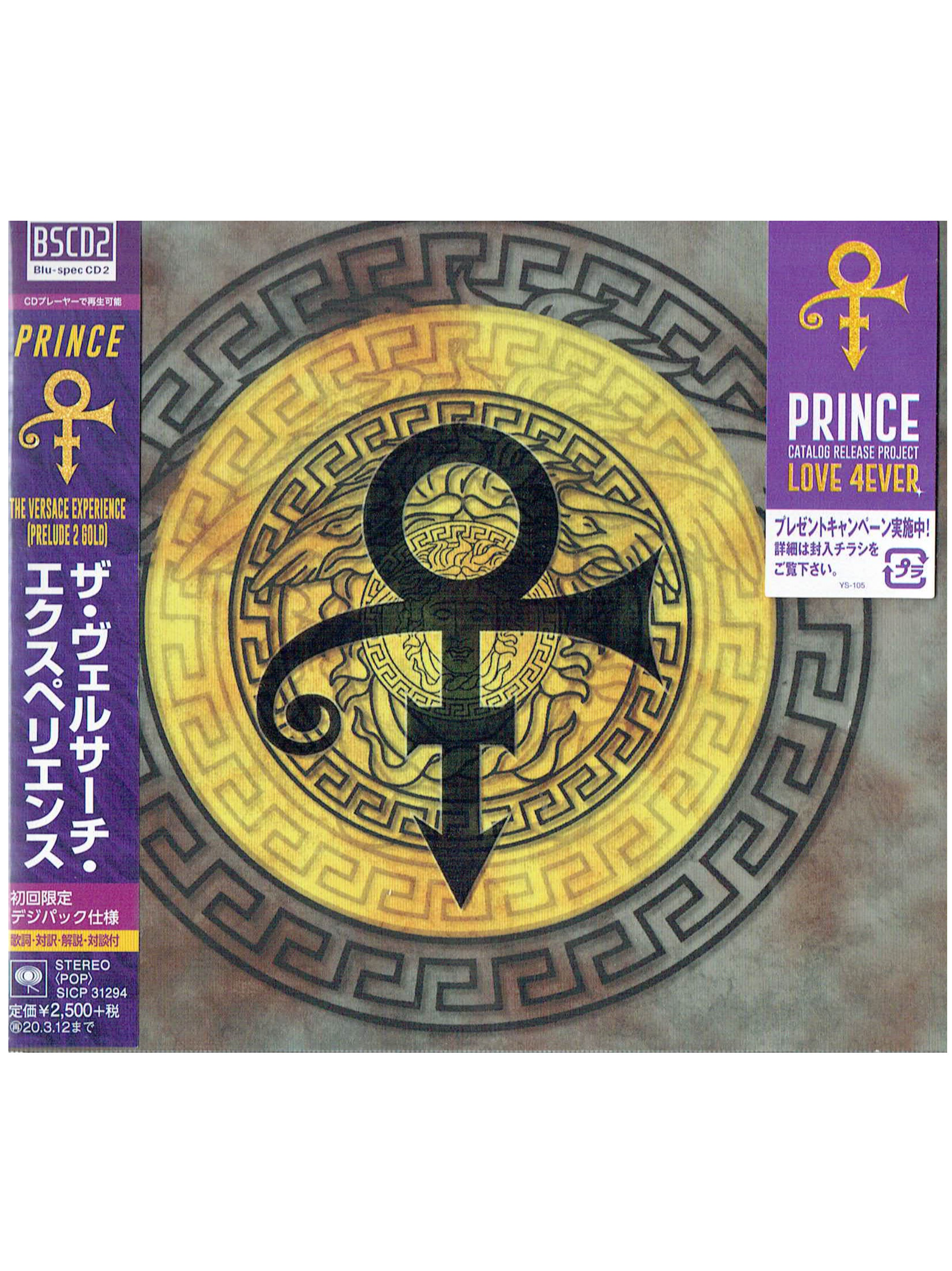 Prince The Versace Experience CD Album JAPAN Blu-Spec C2 Sony Music NEW