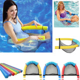 Portable Water Swimming Pool Floating Seats - Smart gadget & Accessories,Baby & toy