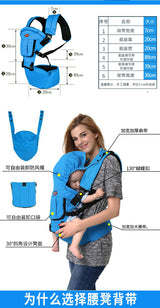 Backpacks Carrier Adjustable Organic Cotton Ergonomic Baby Carrier - Smart gadget & Accessories,Baby & toy