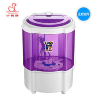 Portable Mini Washing Machine - Smart gadget & Accessories,Baby & toy
