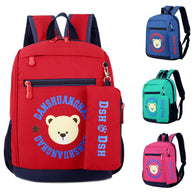 Kids School Bag Cute Bear - Smart gadget & Accessories,Baby & toy