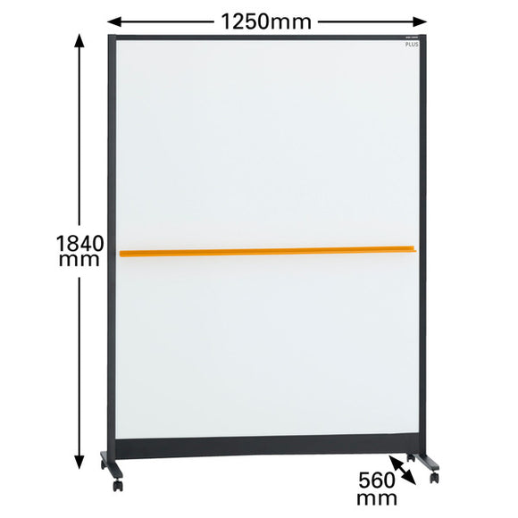PLUS Double Sided Partition Whiteboard ( W1250MM ) ~ NEW