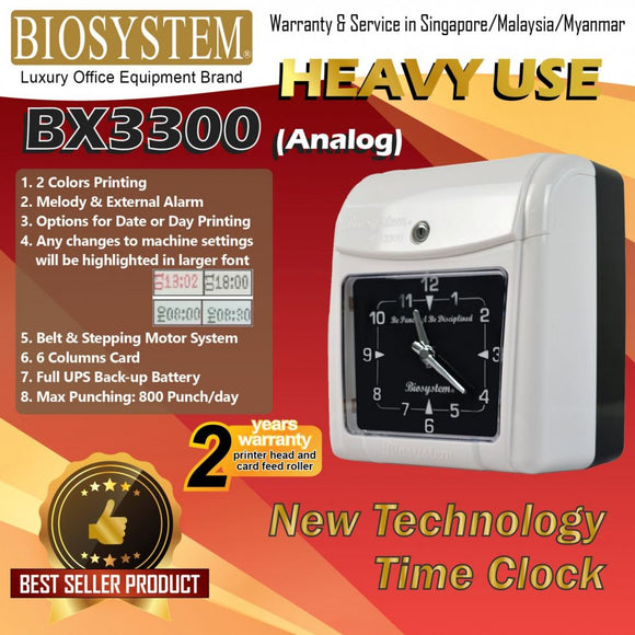 Biosystem BX3300A ( Analog ) Time Recorder Machine ( Heavy Duty )