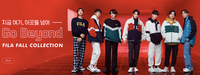 Official BTS x Fila Go Beyond Heritage Blocking Jacket (Jin Version) - Kpop Omo
