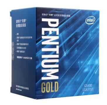 Intel Pentium G6400 Processor 4M Cache, 4.00 GHz > (Must be purchased with compatible motherboard)