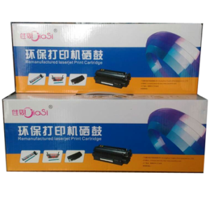 Toner Jiasi 2612A Compatible Toner Cartridge for HP Laserjet