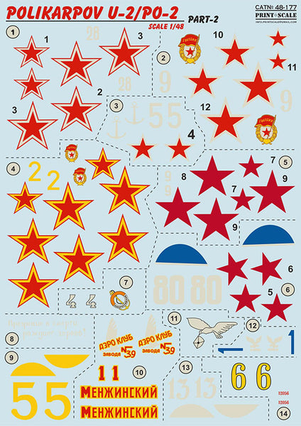 Print Scale 48-177 1/48 Polikarpov U-2/Po-2 Part 2 Decals