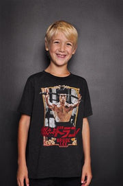 Roots of Fight Kids Bruce Lee Little Dragon tee