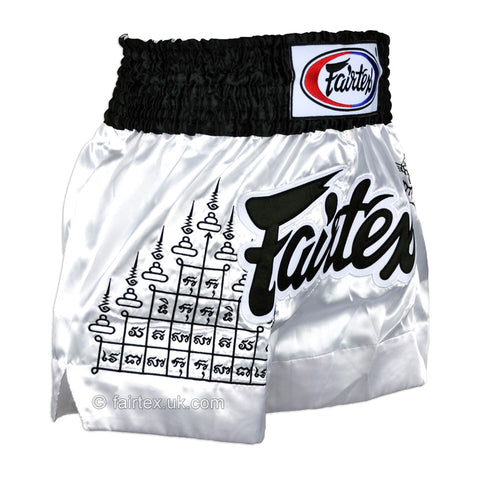 Fairtex Superstition White Muaythai Shorts