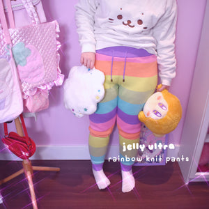 *PREORDER* Rainbow Knit Pants