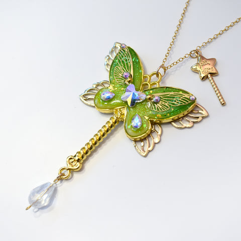 Green x Gold Butterfly Necklace