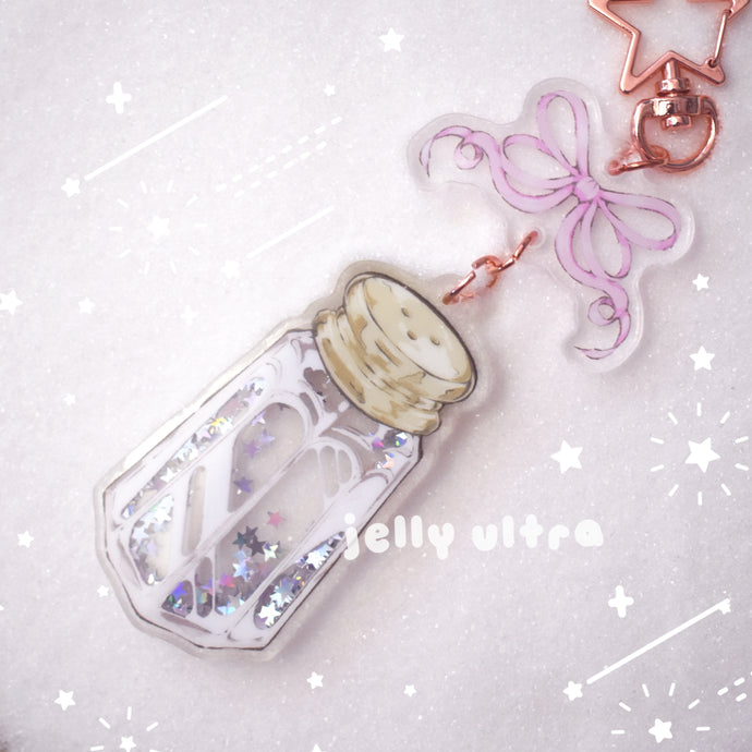 Starry Salt Shaker Acrylic Charm - 3.5 inches