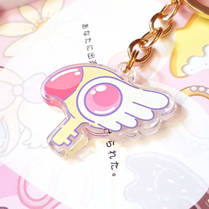 Clow Key Acrylic Charm - 1.5 inches