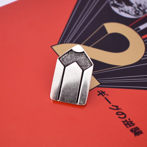 Iron Pencil Enamel Pin