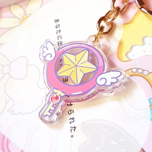 Sakura Key Acrylic Charm - 1.5 inches