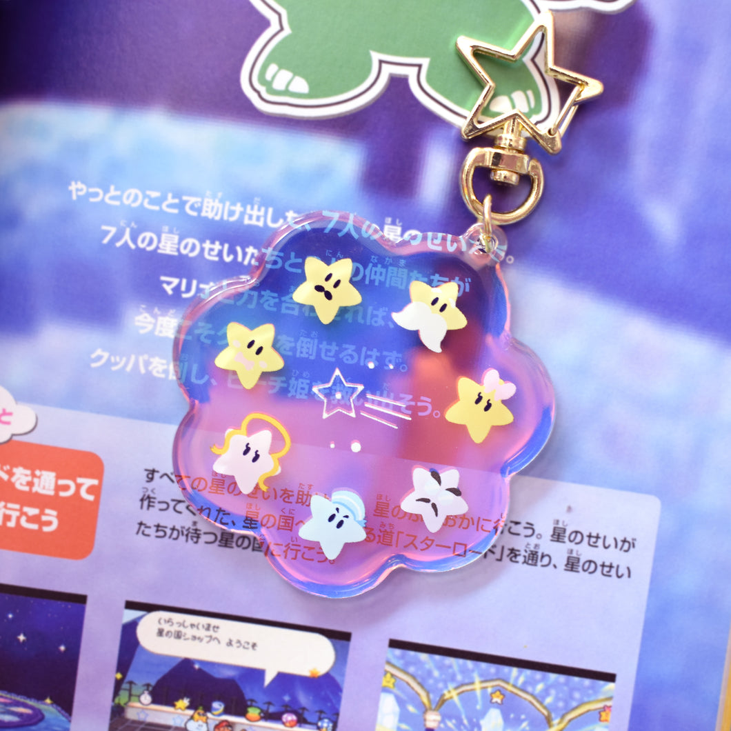 Star Spirits Rainbow Acrylic Keychain - 2.5 inches
