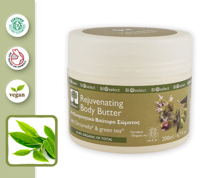 REJUVENATING BODY BUTTER (200ml)