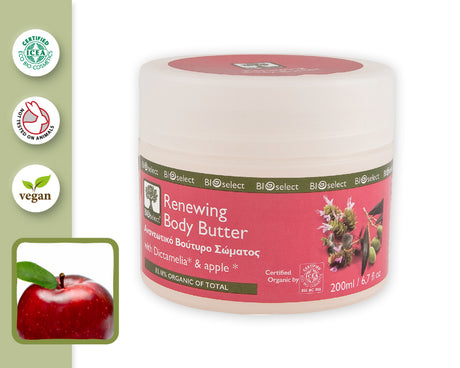 RENEWING BODY BUTTER (200ml)