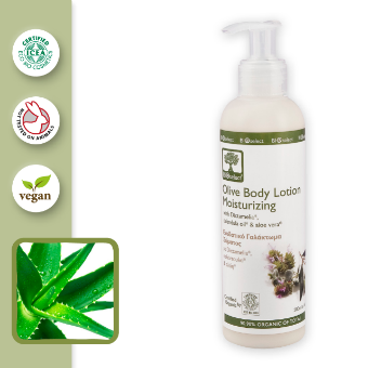 OLIVE BODY LOTION/ MOISTURIZING (200ml)