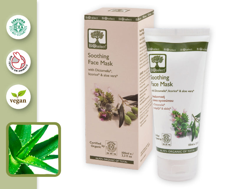 SOOTHING FACE MASK (100ml)